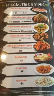menu-specialties-sides