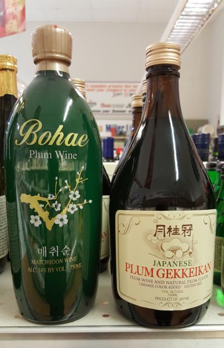 plum-wines-1